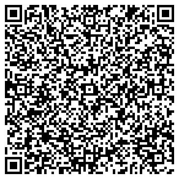QR-код с контактной информацией организации БЕЛОКАЛИТВИНСКИЙ МОЛОКОЗАВОД