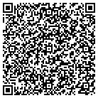 QR-код с контактной информацией организации БЕЛОКАЛИТВИНСКОЕ, ОАО