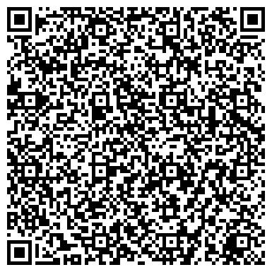 QR-код с контактной информацией организации БЕЛОКАЛИТВИНСКОЕ АРХИТЕКТУРНО-ПЛАНИРОВОЧНОЕ БЮРО