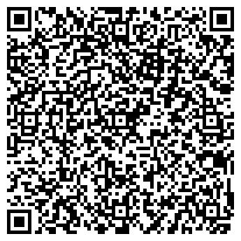 QR-код с контактной информацией организации СЛУЖБА МАРКЕТИНГА, МУП