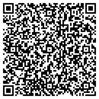 QR-код с контактной информацией организации АЛУНЕКСТ