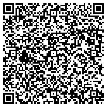 QR-код с контактной информацией организации ЕРКА СП ТОО