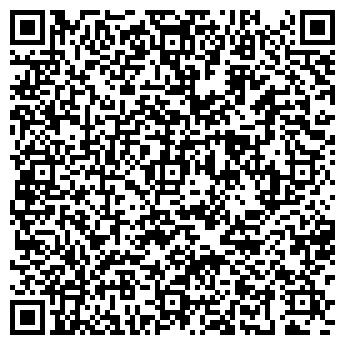 QR-код с контактной информацией организации ФИРМА ВАРИАНТ, ООО