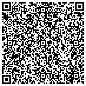 QR-код с контактной информацией организации БЕЛОКАЛИТВИНСКИЙ МЯСОКОМБИНАТ, ОАО