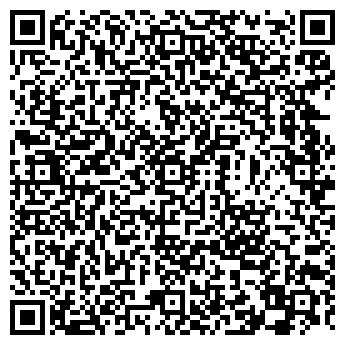 QR-код с контактной информацией организации КАЛИТВАСТРОЙ АО