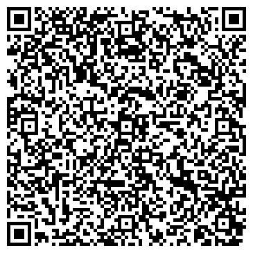 QR-код с контактной информацией организации СБ РФ №8273 БЕЛОКАЛИТВЕНСКОЕ