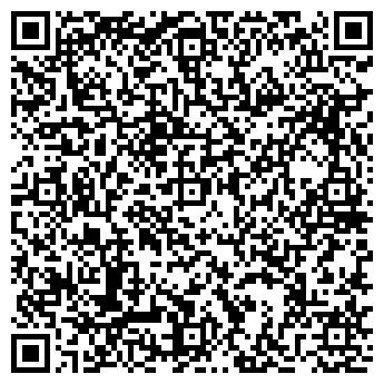 QR-код с контактной информацией организации СТРЕМЛЕНИЕ, ТОО