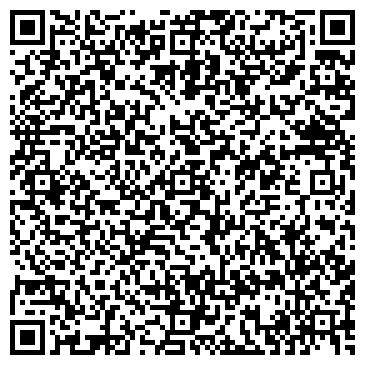 QR-код с контактной информацией организации ТЩИКСКОЕ КАРЬЕРОУПРАВЛЕНИЕ