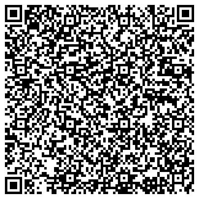 QR-код с контактной информацией организации ОТДЕЛЕНИЕ ПРОФИЛАКТИЧЕСКОЙ ДЕЗИНФЕКЦИИ БЕЛОРЕЧЕНСКОЙ САНЭПИДСТАНЦИИ