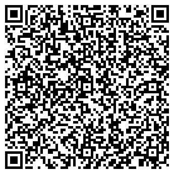 QR-код с контактной информацией организации АВТО ЗВУК И СИГНАЛИЗАЦИЯ