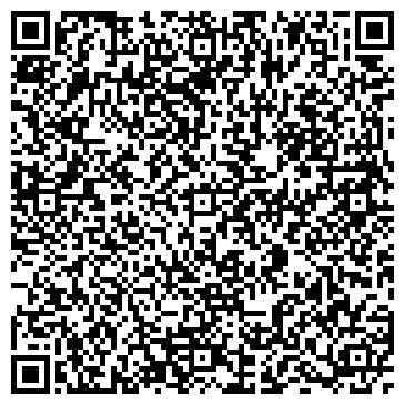 QR-код с контактной информацией организации БЕЛОРЕЧЕНСКИЙ МАСЛОЭКСТРАКЦИОННЫЙ ЗАВОД, ОАО