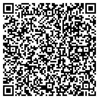 QR-код с контактной информацией организации КУАП, ТОО