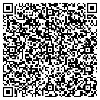 QR-код с контактной информацией организации ПРЕДПРИЯТИЕ БЖЕДУХОВСКИЙ КИРПИЧ