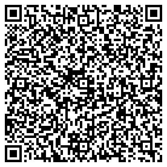 QR-код с контактной информацией организации РЫБОЛОВЕЦКИЙ КОЛХОЗ МАЯК