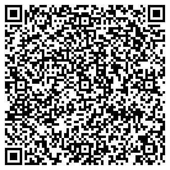 QR-код с контактной информацией организации ЗАО БОЛЬШОЙ БЕЙСУГ