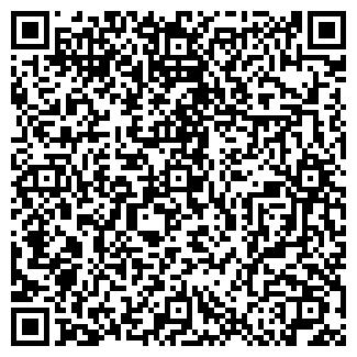 QR-код с контактной информацией организации ЖИГУЛИ ТОО