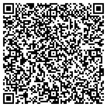 QR-код с контактной информацией организации СЛУЖБА БЫТА, ТОО