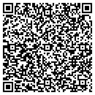 QR-код с контактной информацией организации МЕДАКУШЕР