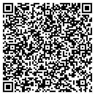 QR-код с контактной информацией организации ПРИМОРСКИЙ ПК