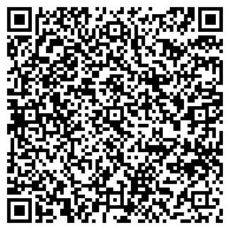 QR-код с контактной информацией организации АЛЕКСАНДРОВСКОЕ, ЗАО