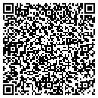 QR-код с контактной информацией организации СТЕПНОЕ, ЗАО