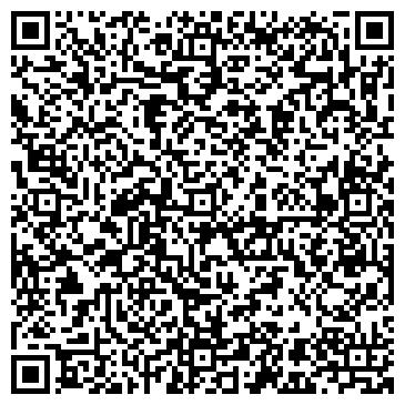 QR-код с контактной информацией организации БЫКОВСКИЙ КОМБИНАТ КООПЕРАТИВНОЙ ПРОМЫШЛЕННОСТИ