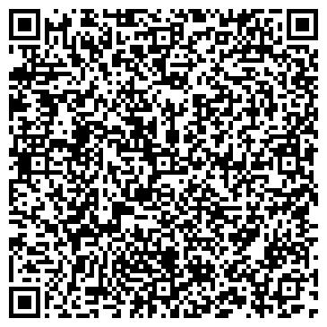 QR-код с контактной информацией организации РЫБОЛОВЕЦКИЙ КОЛХОЗ ВЕШЕНСКИЙ
