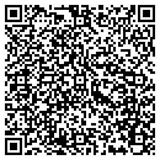 QR-код с контактной информацией организации ВЕШЕНСКАЯ ПМК