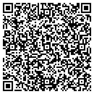 QR-код с контактной информацией организации ЗАО КАЛИНОВ ЛОГ