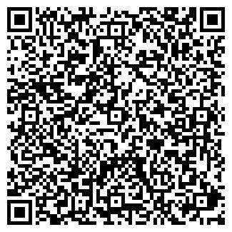 QR-код с контактной информацией организации ЗАО ИМ. ШОЛОХОВА