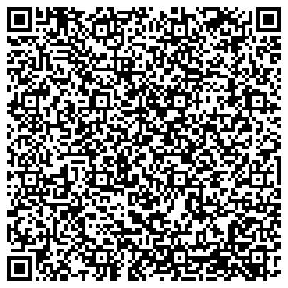 QR-код с контактной информацией организации ДВОРЕЦ БРАКОСОЧЕТАНИЯ КРАСНООКТЯБРЬСКОГО РАЙОНА Г. ВОЛГОГРАДА