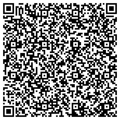 QR-код с контактной информацией организации ДВОРЕЦ БРАКОСОЧЕТАНИЯ СОВЕТСКОГО РАЙОНА Г. ВОЛГОГРАДА
