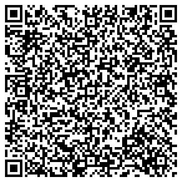 QR-код с контактной информацией организации ОБЪЕКТИВНЫЙ САЙТ О ДОГОВОРЕ ИНТЕРНЕТ РЕКЛАМА