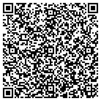 QR-код с контактной информацией организации ООО ЯНТАРЬ, ТОРГОВЫЙ ДОМ