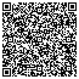 QR-код с контактной информацией организации ООО НДА