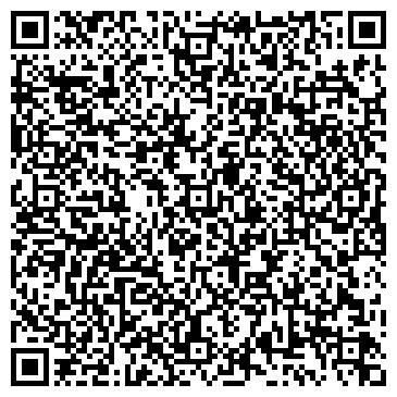 QR-код с контактной информацией организации ООО АРГО, МЕЖОТРАСЛЕВАЯ ФИРМА