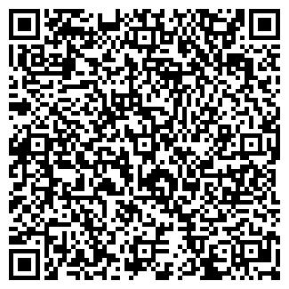 QR-код с контактной информацией организации АСТРУМ НПФ, ООО