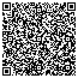 QR-код с контактной информацией организации ГОЛД ФУДС