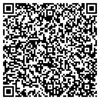 QR-код с контактной информацией организации ЕНА, ООО