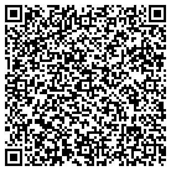 QR-код с контактной информацией организации КВИН ТД, ООО