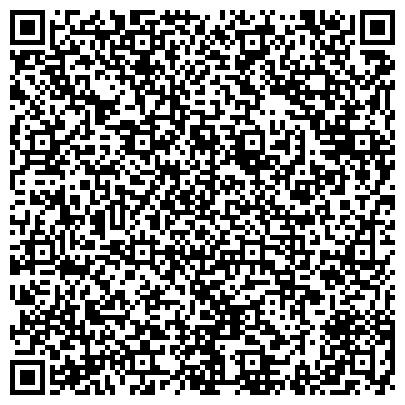 QR-код с контактной информацией организации КОММЕРЧЕСКО-ЗАГОТОВИТЕЛЬНОЕ ПРЕДПРИЯТИЕ ВОЛГОГРАДСКОГО ОБЛПОТРЕБСОЮЗА