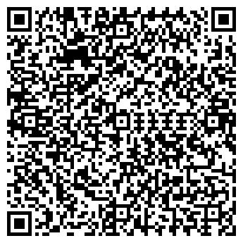 QR-код с контактной информацией организации САРЕПТА ТД, ООО