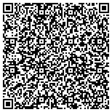 QR-код с контактной информацией организации ООО КРОНОС-ВОЛГОГРАД, ЗЕРНОВАЯ КОМПАНИЯ, ДОЧЕРНЕЕ ПРЕДПРИЯТИЕ