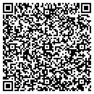 QR-код с контактной информацией организации ООО УРС ВГТЗ