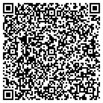 QR-код с контактной информацией организации ИСКЕР ФИРМА ТОО