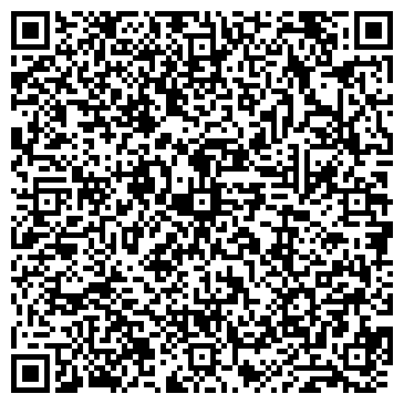 QR-код с контактной информацией организации ООО ЮГ-БИЗНЕС, ЗЕРНОВАЯ КОМПАНИЯ