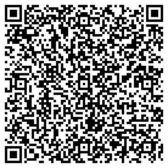 QR-код с контактной информацией организации ВИПОЙЛ-АГРО, ООО