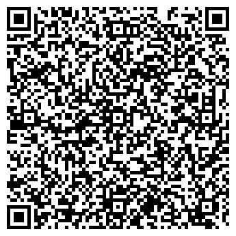 QR-код с контактной информацией организации ОАО ВОЛГОГРАДЗЕРНОПРОМ