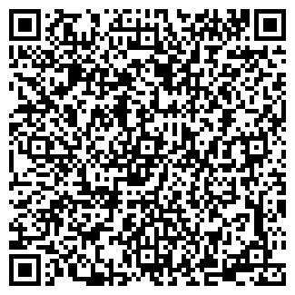 QR-код с контактной информацией организации ООО ЭСТ