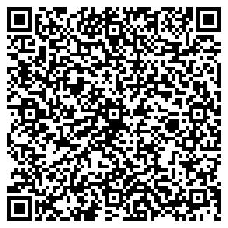 QR-код с контактной информацией организации ПЧЕЛА
